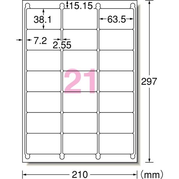 エーワンA-oneインクジェットプリンタラベル四辺余白付ホワイト28866[A4/20シート/21面/マット]【aoneC2009】