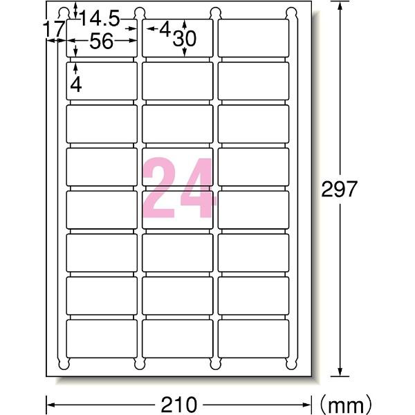 エーワンA-oneインクジェット用光沢紙ラベルネーム/表示用ホワイト29253[A4/10シート/24面/光沢][宛名シール]