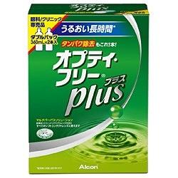 日本アルコンAlcon【ソフト用/MPS】オプティフリープラスダブルパック(360ml×2本)【wtmedi】