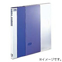 コクヨKOKUYOネガアルバム35mm(B4・両面クリアタイプ)ア-202Bブルー[ア202B]