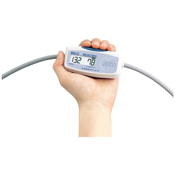 A&Dエー・アンド・デイUA-704血圧計[上腕(カフ)式][UA704]