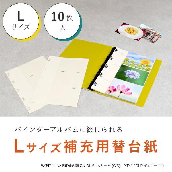 セキセイSEKISEIアルバムリフィル(クリーム)AL-5L-52[AL5L52]
