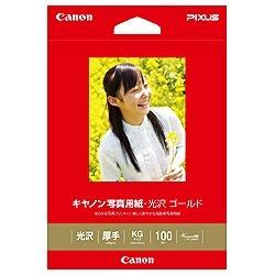 キヤノンCANON写真用紙・光沢ゴールド(KGサイズ・100枚)GL-101KG100[GL101KG100]【wtcomo】