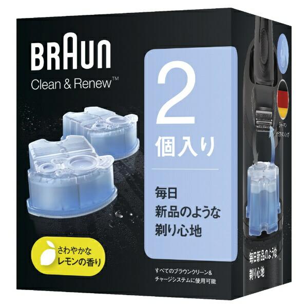 ブラウンBRAUNクリーン&リニューシステム専用洗浄液カートリッジ(2個入)CCR2CR[電気シェーバーブラウン洗浄液CCR2CR]