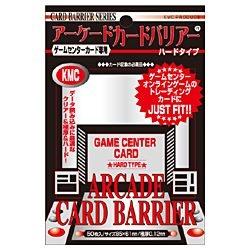 KMCケイエムコーポレーションゲームセンターカード専用アーケードカードバリアーハードタイプ50枚入り
