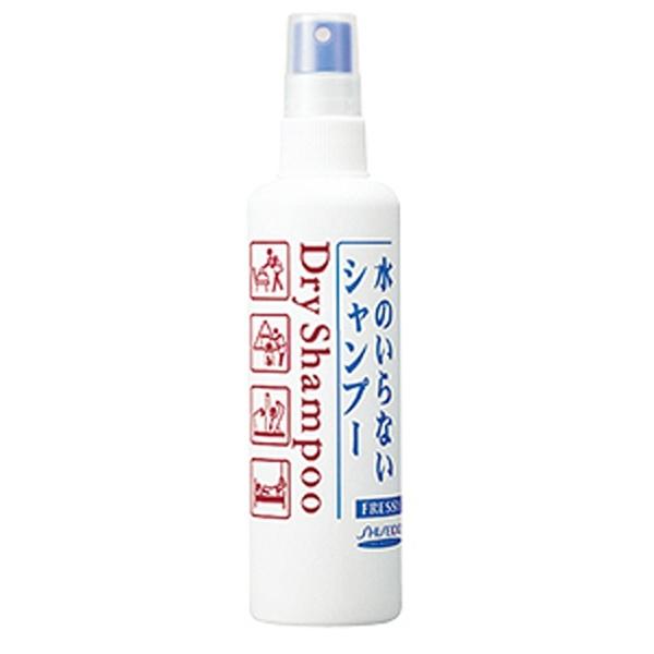資生堂shiseido水のいらないシャンプードライシャンプー(150ml))ディスペンサー[シャンプー]【rb_pcp】