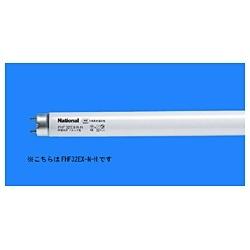 パナソニックPanasonicFHF32EX-WW-H直管形蛍光灯Hf蛍光灯[温白色][FHF32EXWWH]