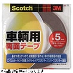 3Mジャパンスリーエムジャパン【業務用】スコッチ車輌用両面テープPCA-10[PCA10]