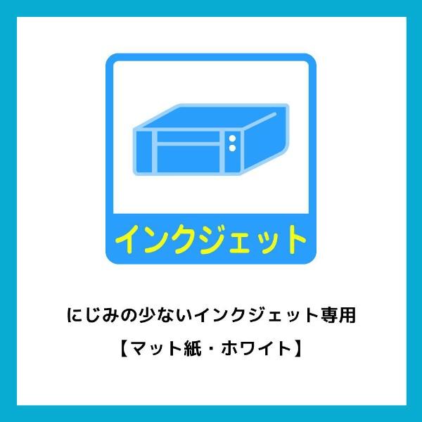 エーワンA-oneラベルシールインクジェットホワイト60204[A4/20シート/4面/マット]【aoneC2009】