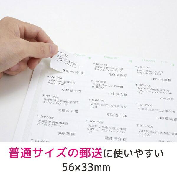 エーワンA-oneラベルシールレーザープリンタホワイト66424[A4/100シート/24面/マット]【aoneC2009】