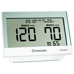 テルモTERUMOデジタル自動血圧計ES-W300ZZ[上腕(カフ)式][ESW300ZZ]