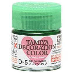 タミヤTAMIYAデコレーションカラーD-5メロンシロップ