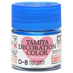 タミヤTAMIYAデコレーションカラーD-8ブルーハワイ