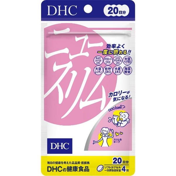 DHCディーエイチシーDHC(ディーエイチシー)ニュースリム20日分(80粒)〔栄養補助食品〕【wtcool】