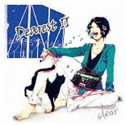 エイベックス・エンタテインメントAvexEntertainmentclear/DearestII【CD】
