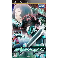 タカラトミーTAKARATOMYNANODIVER(ナノダイバー)【PSPゲームソフト】[NANODIVER]