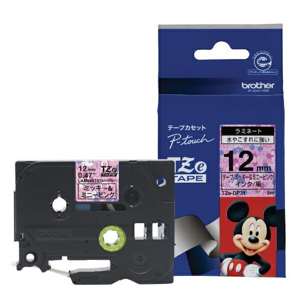 ブラザーbrother【ブラザー純正】ピータッチラミネートテープTZe-DP31幅12mm(黒文字/ミッキー&ミニーピンク)TZeTAPEミッキー&ミニーピンクTZe-DP31[黒文字/12mm幅][TZEDP31]