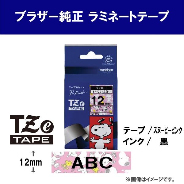 ブラザーbrother【ブラザー純正】ピータッチラミネートテープTZe-UP31幅12mm(黒文字/スヌーピーピンク)TZeTAPEスヌーピーピンクTZe-UP31[黒文字/12mm幅][TZEUP31]