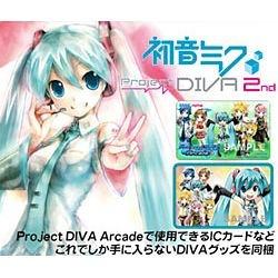セガSEGA初音ミク-ProjectDIVA-2ndお買い得版アーケードデビューパック【PSPゲームソフト】