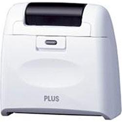 プラスPLUS個人情報保護スタンプローラーケシポンワイド(ホワイト)IS-510CMWH[IS510CMWH]