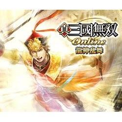 コーエーテクモゲームスKOEI真・三國無双Online〜龍神乱舞〜通常版【PS3ゲームソフト】