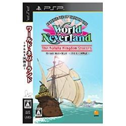 アルティalthiワールド・ネバーランド〜ナルル王国物語〜【PSPゲームソフト】