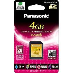 パナソニックPanasonicSDHCカードSDWAシリーズRP-SDWA04GJK[4GB/Class10][RPSDWA04GJK]