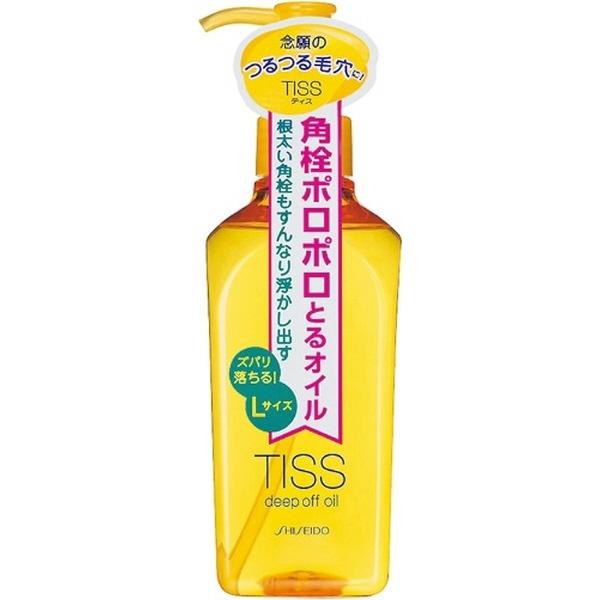 資生堂shiseidoTISS(ティス)ディープオフオイルN(L)(230mL)【rb_pcp】