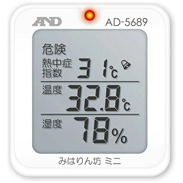 A&Dエー・アンド・デイAD-5689温湿度計みはりん坊ミニ[デジタル][AD5689]