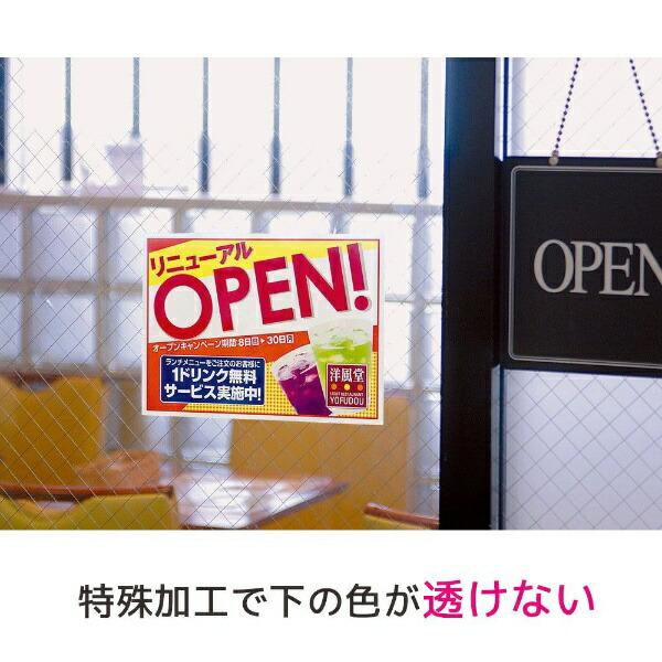 エーワンA-one屋外でも使えるサインラベルシールホワイト32014[A3/3シート/1面/光沢]【aoneC2009】