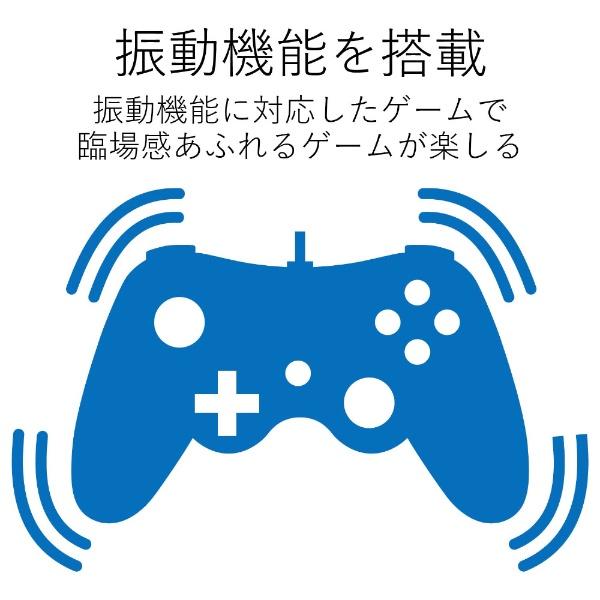 エレコムELECOMJC-U3613MBK【ドラゴンクエストX/FFXIV:新生エオルゼア推奨】ゲームパッドブラック[USB/Windows/13ボタン][JCU3613MBK]