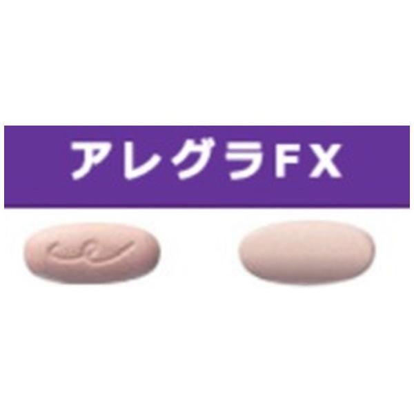 【第2類医薬品】アレグラFX(28錠)〔鼻炎薬〕★セルフメディケーション税制対象商品【rb_pcp】久光製薬Hisamitsu