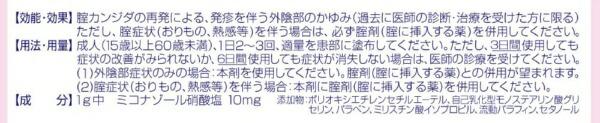 【第1類医薬品】メディトリートクリーム(10g)★セルフメディケーション税制対象商品大正製薬Taisho