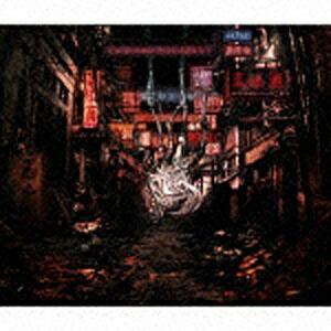 エイベックス・エンタテインメントAvexEntertainmentトーマ/アザレアの心臓初回生産限定盤【音楽CD】