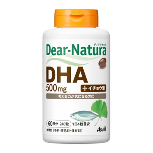 アサヒグループ食品AsahiGroupFoodsDear-Natura(ディアナチュラ)DHAwithイチョウ葉(240粒)〔栄養補助食品〕【wtcool】