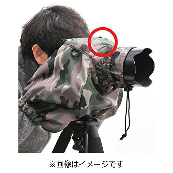 ベルボンVelbonカメラレインカバー(迷彩)