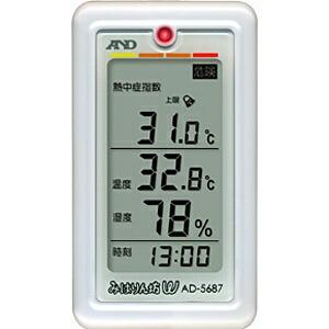 A&Dエー・アンド・デイAD-5687温湿度計みはりん坊W[デジタル][AD5687]