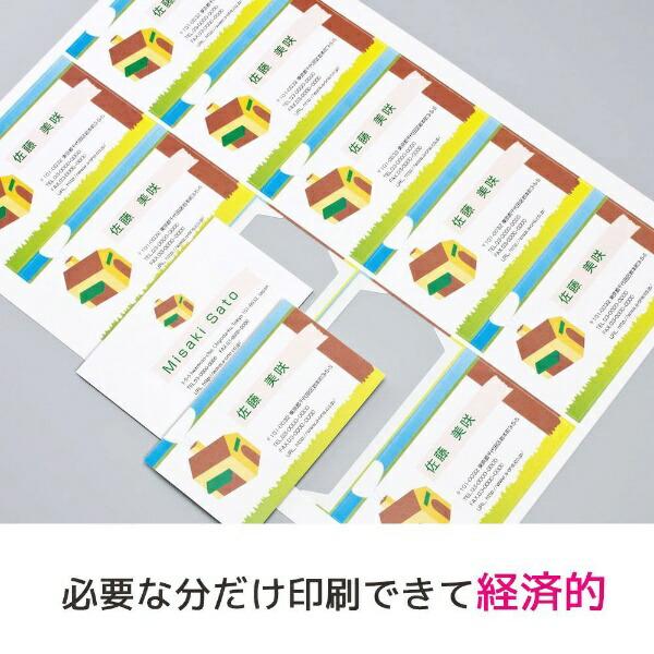 エーワンA-oneマルチカード各種プリンタ兼用紙名刺サイズ(A4判10面×50シート(500枚))【rb_mmmj】