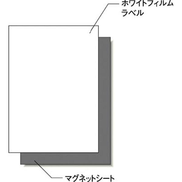 エーワンA-one屋外でも使えるサインラベルシールレーザープリンタマグネットセットホワイト31049[A4/1面/マット]【rb_mmmd】