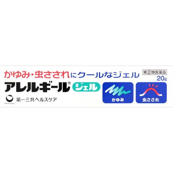 【第(2)類医薬品】アレルギールジェル(20g)第一三共ヘルスケアDAIICHISANKYOHEALTHCARE