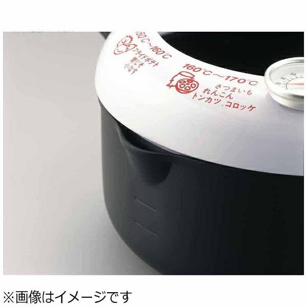 ヨシカワyoshikawa≪IH対応≫あげた亭温度計付天ぷら鍋20cmSH9257[SH9257]
