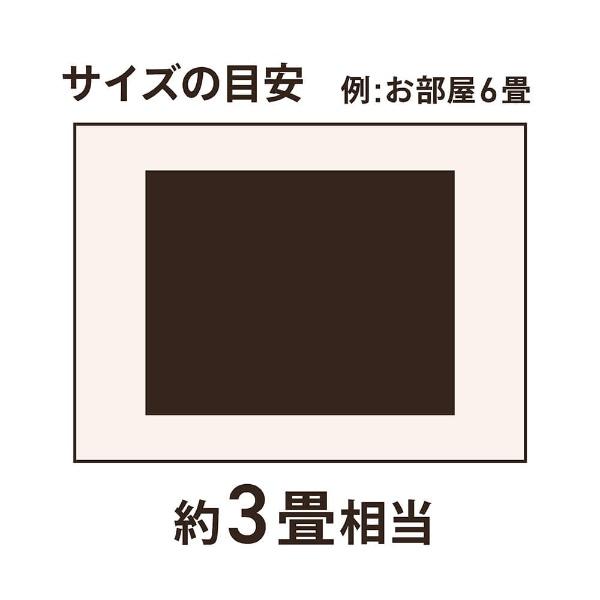 スミノエSUMINOEカーペットアーストーン(3畳/176×261cm/チャコール)【日本製】[EART6176X261]