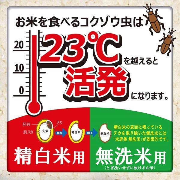 エステーS.T米唐番5kgタイプ〔防虫剤〕【rb_pcp】