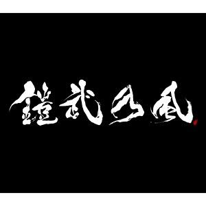エイベックス・エンタテインメントAvexEntertainment鎧武乃風/JUSTLIVEMORE(DVD付)初回生産限定盤【CD】