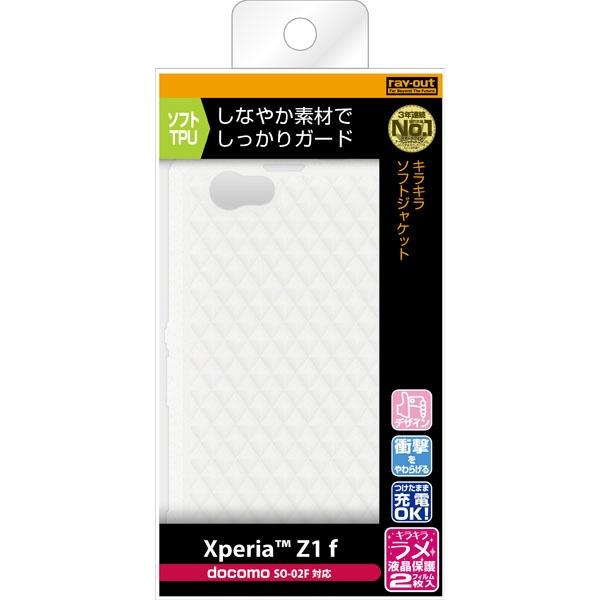レイアウトrayoutXperiaZ1f用ソフトジャケットキラキラ(ラメクリア)RT-SO02FC7/C[RTSO02FC7C]
