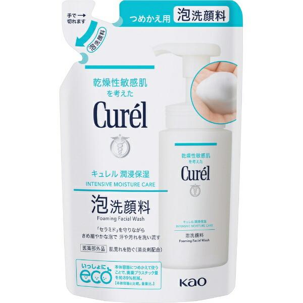 花王Kaocurel(キュレル)泡洗顔料(130ml)つめかえ用[泡洗顔]【wtcool】