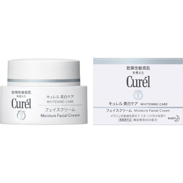 花王Kaocurel(キュレル)美白クリーム(40g)[美容クリーム]【wtcool】