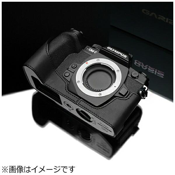 GARIZゲリズ本革カメラケース【オリンパスOM-DE-M1用】(ブラック)XS-CHEM1BK[XSCHEM1BK]