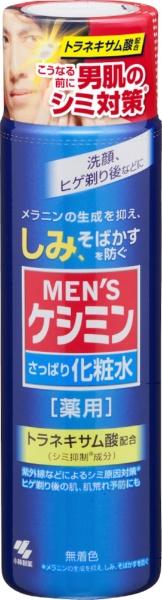 小林製薬Kobayashiケシミン薬用メンズケシミン化粧水(160ml)【rb_pcp】