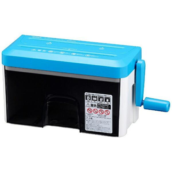 オーム電機OHMELECTRICHS-KRM2TKハンドシュレッダー[マイクロカット/A4サイズ/CDカット対応][HSKRM2TK]
